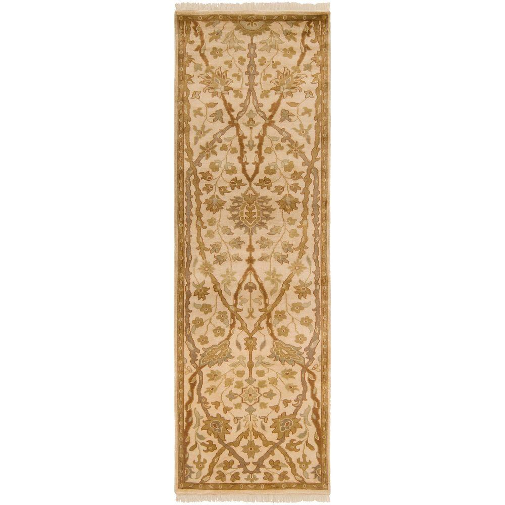 Artistic Weavers Yousef Cream Semi-Worsted 2 ft. 6 in. x 8