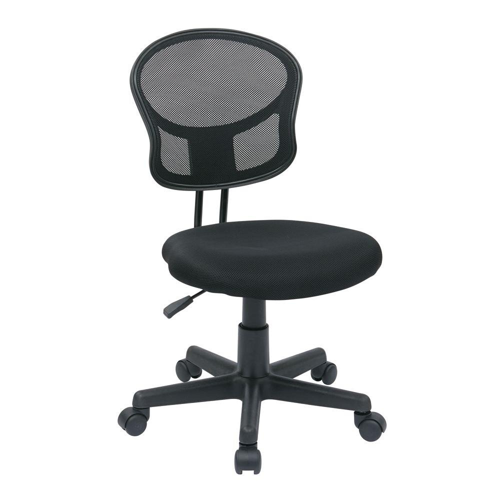 OSPdesigns Mesh Task Chair in Black