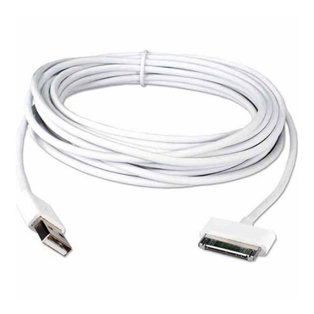 5 m USB Charge/Sync Cable for Samsung Galaxy Tablet, White