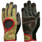 Women's Signature Series Small/Medium Gloves