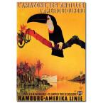 18 in. x 24 in. L'amazone by Peter Fussey Canvas Art