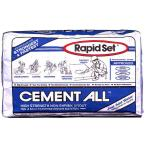 Cement All 55 lb. Multi-Purpose Construction Material