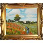 20 in. x 24 in. Poppy Field in Argenteuil Hand Painted Classic Artwork