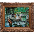 20 in. x 24 in. La Grenouillere (The Frog Pond) Hand Painted Classic Artwork