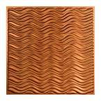 Current - 2 ft. x 2 ft. Lay-in Ceiling Tile in Antique Bronze