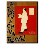 35 in. x 47 in. A Trip to Chinatown Canvas Art