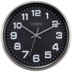 12 in. H Round Metal Analog Wall Clock with Gunmetal