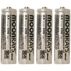 Rechargeable 600mAh NiCd AA Batteries for Solar Powered Units (4-Pack)