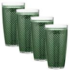 Fishnet 24 oz. Hunter Green Insulated Drinkware (Set of 4)