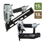 2-Piece 2.5 in. Angled Finish Nailer and 2 in. Finish Brad Nailer with Accessories