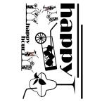 36 in. H x 36 in. D 13-Piece Happy Hour Wall Sticker (2-Sheets)