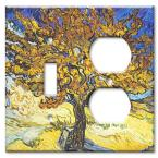 Van Gogh: Mulberry Tree - Switch / Outlet Combo Wall Plate