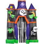 81.89 in. W x 31.50 in. D x 114.17 in. H Inflatable Archway Haunted House