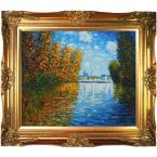 20 in. x 24 in. Autumn at Argenteuil Hand Painted Classic Artwork