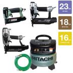 5-Piece 2-1/2 in. Finish Nailer, 2 in. Finish Nailer, 1-3/8 in. Pin Nailer, 6-Gal. Compressor and Air Hose Kit