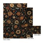Cordella Black 8 ft. x 10 ft. 3 Piece Rug Set