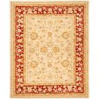 Anatolia Ivory/Red 9 ft. x 12 ft. Area Rug