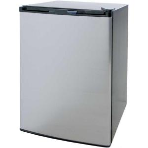 Cal Flame 4.6 cu. ft. Compact Refrigerator in Stainless Steel with Black Cabinet