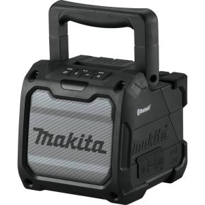 Battery Platform: Makita 18v LXT