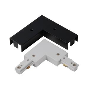 Track Lighting Connectors