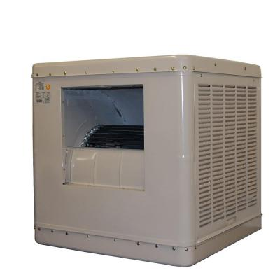 4600 CFM Side-Draft Wall/Roof Evaporative Cooler for 1700 sq. ft. (Motor Not Included) Product Photo