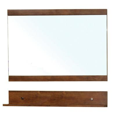 Lawson 34 in. L x 44 in. W Wall Mirror Cabinet in Walnut Product Photo