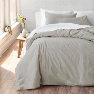 The Cozy Cotton Duvet Set