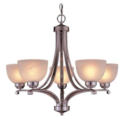Minka Lavery Paradox 5-Light Brushed Nickel Chandelier