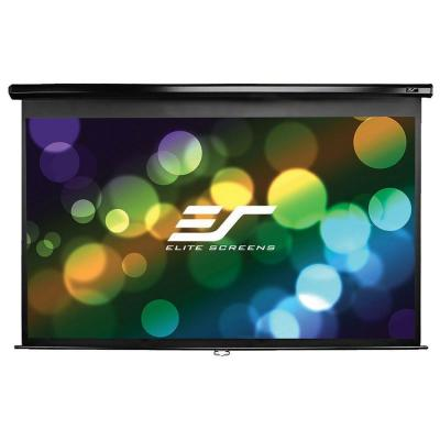 Elite Screens 100 in. Manual Pull-Down Wall and Ceiling Projection Screen with Black Case