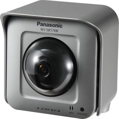 Wired 640P HD Outdoor Pan-Tilt Security Camera with 8X Digital Zoom Product Photo