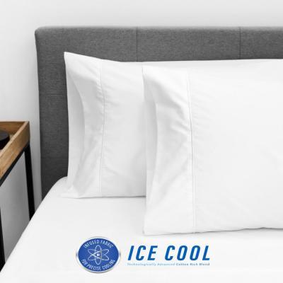 Ice Cool Cotton/Nylon Standard Pillowcase Set of 2