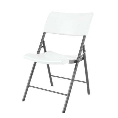 Lifetime Light Commercial Contemporary Folding Chair in White (4-Pack)