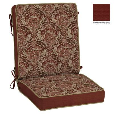 Venice Reversible Outdoor Chair Cushion