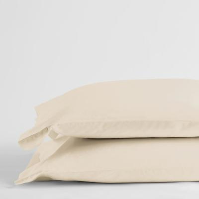 Legends Luxury Solid 500-Thread Count Cotton Sateen Pillowcase (Set of 2)