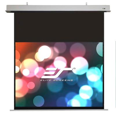 106 in. Electric In-Ceiling Projection Screen with 18 in. Drop Product Photo