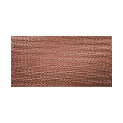 Current Vertical 96 in. x 48 in. Decorative Wall Panel in