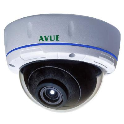 Vandal-Proof Outdoor Dome 700 TVL Security Camera Product Photo