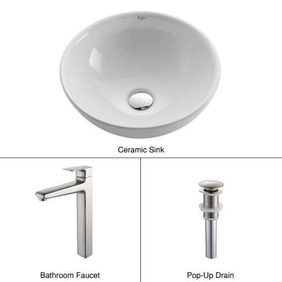 Round Ceramic Sink in White with Virtus Faucet in Brushed Nickel Product Photo