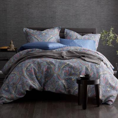 Royal Paisley 200-Thread Count Cotton Duvet Cover