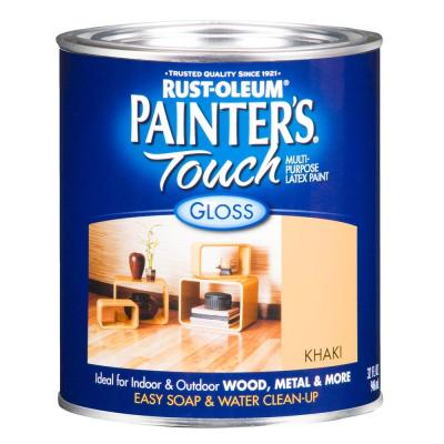 Rust-Oleum Painter's Touch 32 oz. Ultra Cover Gloss Khaki General Purpose Paint (Case of 2)