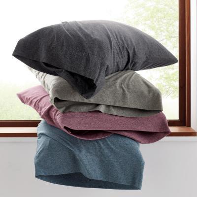 Logan Jersey Cotton Blend Pillowcase (Set of 2)