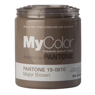 MyColor inspired by PANTONE 19-0810 Eggshell 35-oz. Major Brown Self Priming Paint-DISCONTINUED