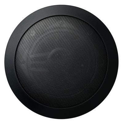 how to open round speakers
