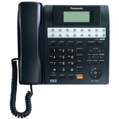 Panasonic 4-Line Corded Speakerphone with Caller ID and Digital Answering System - Black KX-TS4300B
