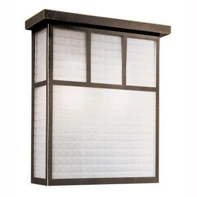Bel Air Lighting Garden Box 1-Light Outdoor Oiled Bronze Wall Lantern with Frosted Glass