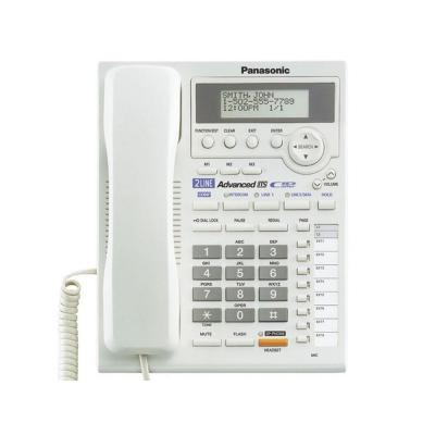 Panasonic 2-Line Corded Speakerphone with Intercom - White KX-TS3282W