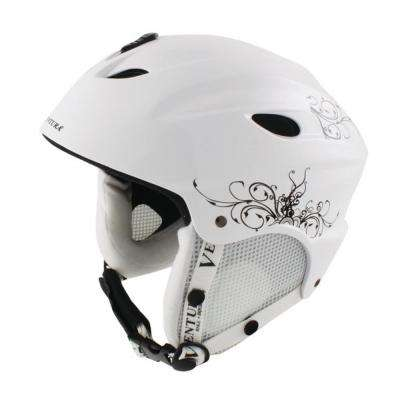 56-58 cm Skiing/Snowboarding Youth Helmet M in White