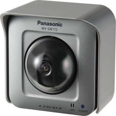 Wired Outdoor 600 TVL Pan-Tilting POE Network Security Camera with 8X Digital Zoom