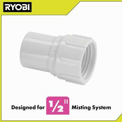 1/2 in. PVC Hose Adapter