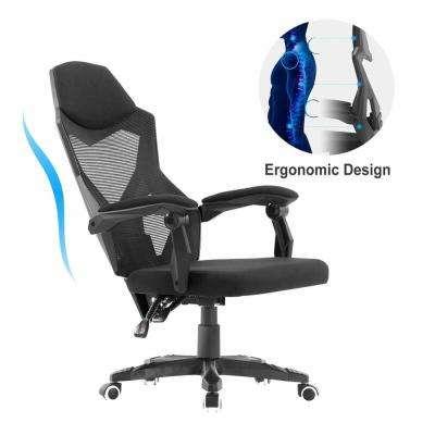 Black Mesh High Back Adjustable Recliner Ergonomic Executive Office Chair